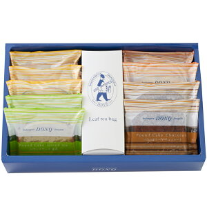 ドンクの焼菓子ギフトセットD 1箱 (パウンドケーキ9個・紅茶ティーバッグ6袋)DONQ プレゼント 引菓子 引出物 内祝 誕生日 ホワイトデー ギフト包装