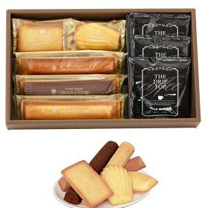ガトー・ド・ボワイヤージュ 焼き菓子ギフトA 1箱 (フィナンシェ1個・マドレーヌ1個・バトン3個・ドリップコーヒー3袋)横浜馬車道 プレゼント 引菓子 引出物 内祝 誕生日 ホワイトデー ギ