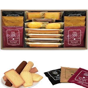 ガトー・ド・ボワイヤージュ 焼き菓子ギフトE 1箱 (フィナンシェ3個・マドレーヌ2個・バトン4個・ドリップコーヒー8袋)横浜馬車道 プレゼント 引菓子 引出物 内祝 誕生日 ホワイトデー ギ