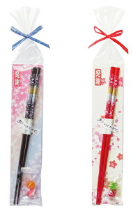 和風箸のプチギフト(キャンディー2粒付)【結婚式 】