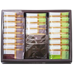 上質な焼き菓子ギフトセットC 1箱(クッキー18枚と紅茶ティーバッグ3袋入り)辻口博啓 プレゼント 結婚式 引き菓子 引き出物 内祝 誕生日 ホワイトデー 敬老の日 ギフト包装