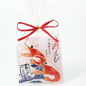 寿のエビせんべいのプチギフト5枚入り1個【結婚式 海老 煎餅】