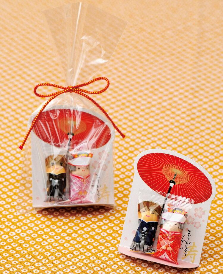 相愛和傘の仲良しカップル(チョコレートのプチギフト)【結婚式 和装】