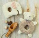 オーガニック綿50gと糸付き!ぞうさんとクマさんのがらがら 手作りキットセット【出産祝い ガラガラ ラトル 赤ちゃんのおもちゃ 手芸パ…