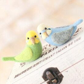 セキセイインコのマスコット手作りキットAタイプスターターセット(針・マット)付き【羊毛フェルト いんこ 小鳥 自由研究】