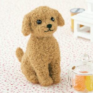 アプリコットカラーのトイプードルのマスコット手作りキットスターターセット(針・マット)付き【羊毛フェルトで作る犬のぬいぐるみ 自由研究】
