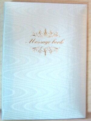 光沢のあるサムシングブルーのカード式ゲストブック(芳名帳)