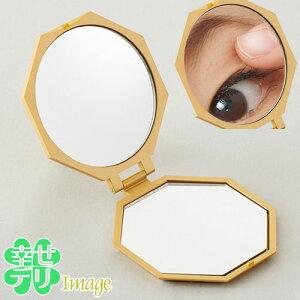 八角形×金色の風水デザイン♪コンパクトな10倍拡大鏡付きミラー【携帯ミラー アイメイクなどの細かいお化粧用鏡 八方除け】【あす楽】