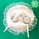 ラウンドのミニリングピローホワイト完成品(パールなし・指輪を結べるタイプ)直径約10cm【手作り結婚式 花嫁diy 丸いリングピロー】【あす楽】