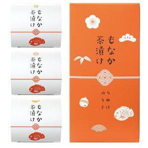 笑顔でおめで鯛 最中茶漬け(海苔・梅・鮭) 3個入り ギフトセット 結婚式 引出物 内祝い 縁起物
