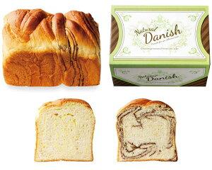 ナチュラルデニッシュパン・ミルク&チョコの味(パン1.5斤×1個)【結婚式・引き菓子・内祝い・カフェセット・洋菓子】【代引き不可】