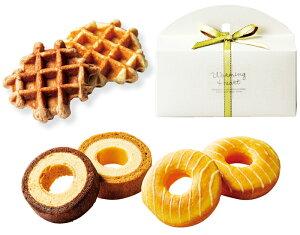 焼き菓子ギフトセット ゴールドリボン(2色ミニバウム2個・ワッフル2個・ドーナツ2個)全3種入り【結婚式・引き菓子・内祝い・パーティー・お茶菓子・洋菓子】
