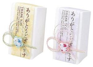 夢うさぎ てまりキャンディー【結婚式・和風のプチギフト】
