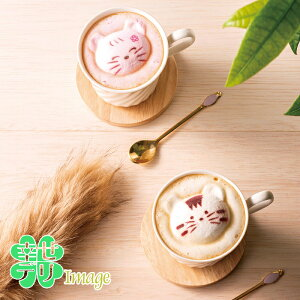 猫のマシュマロ入りドリップコーヒーのギフト 1箱(マシュマロ・チョコ味×2個、ドリップコーヒー×6袋) 結婚式 結婚祝い 引出物 内祝い 母の日 ねこ