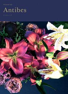 プレミアムなカタログギフト「Antibes(アンティーブ)」ミストラル 結婚式 ブライダル 引出物 内祝い お礼 お返し 選べるギフト