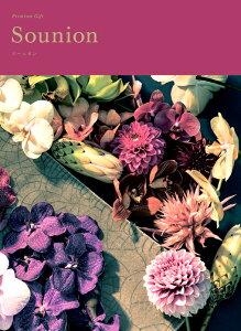プレミアムなカタログギフト「Sounion(スーニオン)」ミストラル 結婚式 ブライダル 引出物 内祝い お礼 お返し 選べるギフト