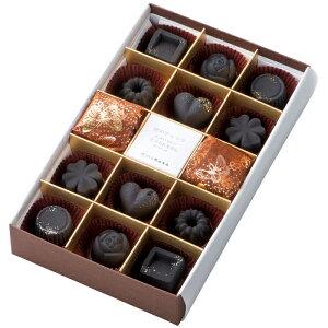 <kinokoto>炭のチョコラ脱臭剤12個入り(ミニ巾着袋2個付き)チョコレート型 静岡県キノコト 引出物 内祝い お礼 プレゼント 日本を贈る ホワイトデーお返しギフト