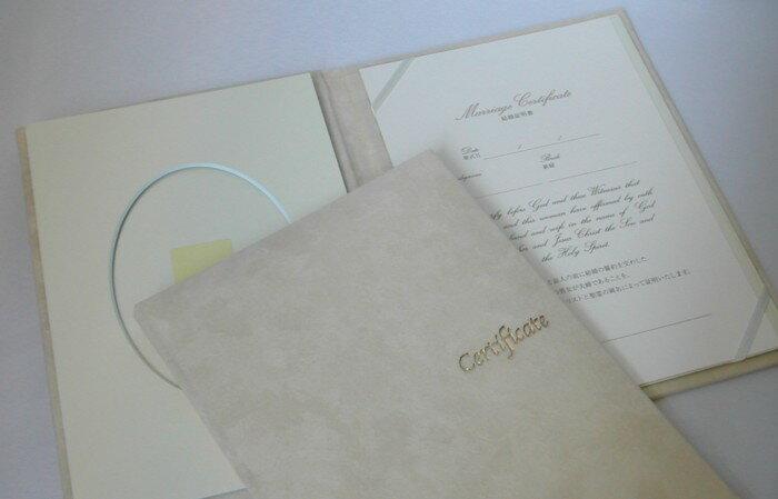 チャペル式結婚証明書レーチェヌバックベージュ(写真台紙付き)【キリスト教 結婚式 ウェデイング 誓約書】