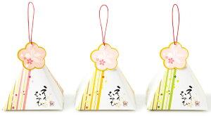 「えんむすび」おむすびの素のプチギフト 1個(梅・たまご・青菜全3種のうち2種入り)パッケージは3色(ピンク・イエロー・グリーン)のうち1色※全てアソート【結婚式 二次会 和風 縁結び