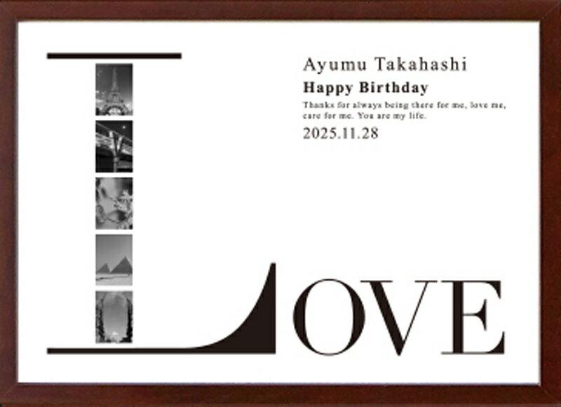 お名前のアルファベットを写真で表現★A4サイズのフォトボード完成品「LOVE-3」(横書き)【結婚式 ウェルカムボード 結婚祝い お名入れ イニシャルフォトアート 誕生日プレゼント 父の日 母の日 退職祝い】