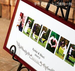 ご自身のお写真をセットするだけ★21.7cm×43.7cmの「WELCOME」フォトボード手作りキット【結婚式ウェディング披露宴ウェルカムスペース結婚祝い名入れ】
