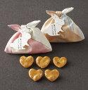 小粋なあずま袋入り はんなりうさぎのハートせんべい(ハート型プチ煎餅5枚入り)1個【結婚式 プチギフト バレンタインデー】