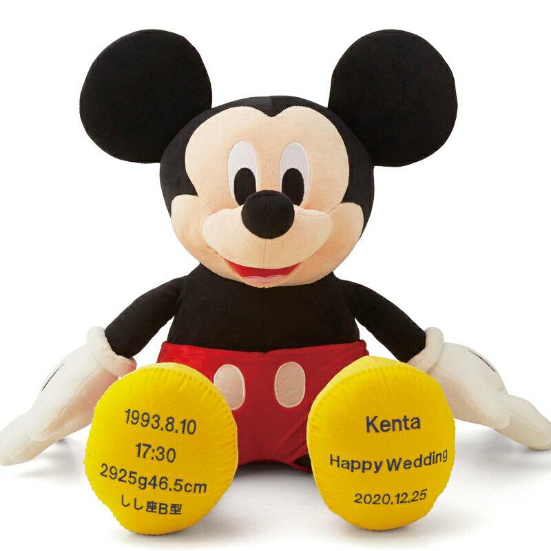 ミッキーマウスのウェイトドール(1体)【送料無料】両足裏刺繍入り【ウェルカムドール 体重ドール ディズニー】【親ギフト 出産祝い 結婚式 披露宴】