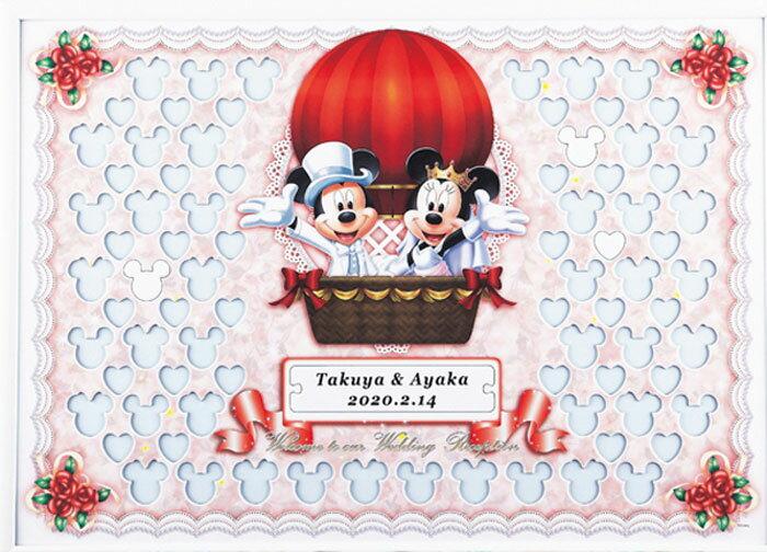 水性サインペン6色セット付き★ディズニー メッセージパズルのウェルカムボード『気球タイプ』(ミッキーマウス&ミニーマウス)80ピース【結婚式 寄せ書き バルーン ゲスト参加型 余興】
