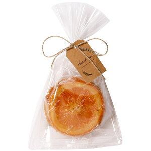オレンジクッキー1枚入り(1袋)結婚式 プチギフト バレンタインデー ホワイトデー