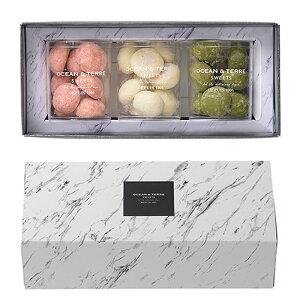 ブールド・ネージュ3種類の焼き菓子ギフトセットC×1箱(ストロベリー・宇治抹茶・ホワイト)結婚式 バレンタインデー ホワイトデー 引き菓子 引出物 クッキー