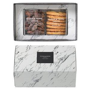 2種類の焼き菓子ギフトセットC×1箱(アマンド・サレ70g、ココナッツ7枚入り)結婚式 バレンタインデー ホワイトデー 引き菓子 引出物 クッキー