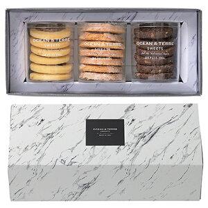 クッキー3種類の焼き菓子ギフトセットD×1箱(ケベック、ディアマン、ショコラ各7枚入り)結婚式 バレンタインデー ホワイトデー 引き菓子 引出物