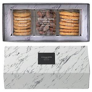 3種類の焼き菓子ギフトセットE×1箱(アマンド・サレ70g、ローザ、ココナッツ各7枚入り)結婚式 バレンタインデー ホワイトデー 引き菓子 引出物