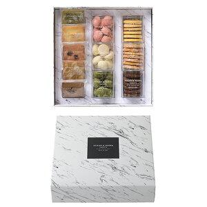 11種類の焼き菓子ギフトセットH×1箱 結婚式 バレンタインデー ホワイトデー 引き菓子 引出物 クッキー