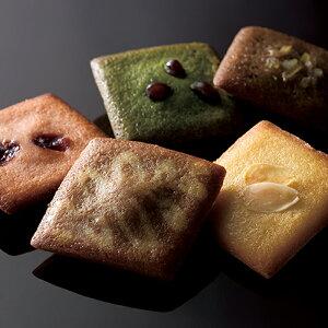 フィナンシェ5種類のギフト×1箱(宇治抹茶・プレーン・ベリー・モカ・アールグレイ各1枚入り)結婚式 バレンタインデー ホワイトデー 引き菓子 引出物