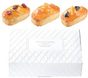 アプリコットジャムをかけたミニパウンドケーキ(フリュイ)3個(クランベリー・オレンジ・プルーン)のギフトセット1箱【結婚式 引き菓子 引出物 内祝い プレゼント ホワイトデー】