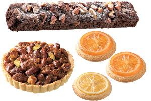 ヘーゼルナッツキャラメルタルト1個とアーモンドチョコケーキ1個とクッキー3枚のギフトセット1箱【結婚式 ホワイトデー 引き菓子 引出物 ギフトボックス入り プレゼント】