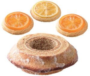 バウムクーヘン1個とオレンジクッキー2枚入りとレモンクッキー枚入りギフトセット1箱【結婚式 引き出物 引き菓子 内祝い バレンタインデー ホワイトデー】