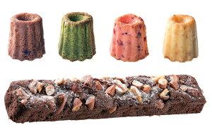 クグロフティノ4個とアーモンド チョコケーキ1個のギフトセット1箱【結婚式 ホワイトデー 引き菓子 引出物 ギフトボックス入り プレゼント】