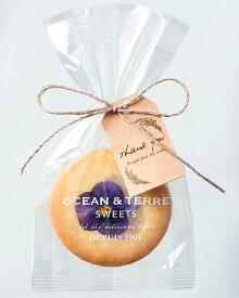 エディブルフラワーのクッキー1枚入り×1袋【結婚式 プチギフト バレンタインデー ホワイトデー お花のクッキー】