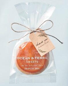オレンジクッキー1枚入り×1袋【結婚式 プチギフト バレンタインデー ホワイトデー】