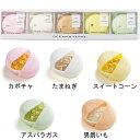 北海道産野菜を使用したベジタブルスープ最中5個入りのギフトB (かぼちゃ、玉ねぎ、スイートコーン、アスパラ、男爵いも各1個)1箱【…