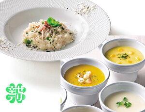 国産北海道素材を使用した海鮮リゾットの素と野菜スープのギフトセットA(北海道トマトとズワイガニクリームリゾットなどのリゾット3種・北海道産かぼちゃスープなどスープ3種、計6個入