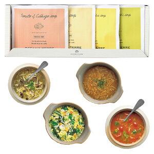 フリーズドライ野菜スープのギフトセットA(キャベツとトマト、飴色たまねぎ、野菜とたまご、和風しめじとえのき 各1袋)引出物 引菓子 内祝い ギフト お年賀 お歳暮