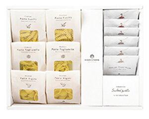 北海道産プレミアムの海鮮パスタセット6食入りCセット×1箱【結婚式 引出物 内祝い 乾麺 インスタントスープ ギフト】