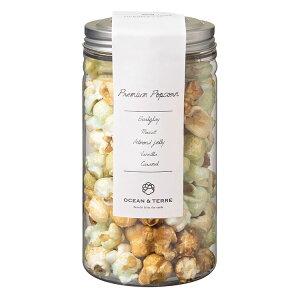 ボトルパッケージのプレミアムポップコーンのギフトB(アールグレイラテ・マスカット・杏仁豆腐・バニラビーンズ・キャラメルの5種ミックス)1個【結婚式 引き菓子 ホワイトデー 記念品