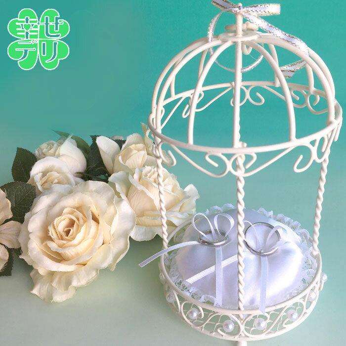 ガゼボ型リングピローパール付きリングクッション【結婚式・ウェディング・鳥かご】