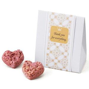 ハート型クランチ2粒入りのプチギフト1個(リュバン)結婚式 二次会 パーティ バレンタイン ホワイトデー チョコレート