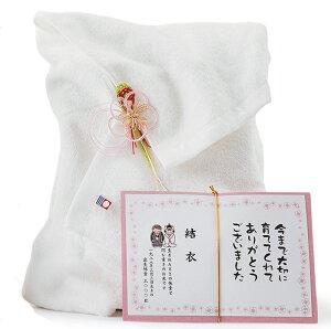 親ギフト用・今治タオルのおくるみ体重米 (千葉県産こしひかり使用・出生時と同じ体重のお米をお届けします)【お名入れ 結婚式 ご両親贈呈用】