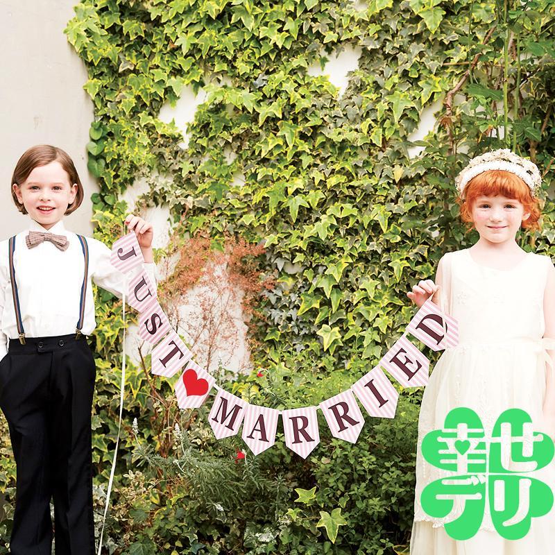 JUST MARRIEDのガーランド(リバーシブル)【結婚式 ウェディング パーティー 前撮り撮影 ジャストマリッド】